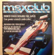 Videojuegos y Consolas: REVISTA MSX CLUB Nº 80. Lote 246034490