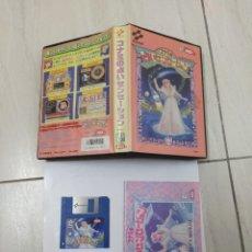 Videojuegos y Consolas: URANAI SENSATION MSX MSX2 COMPLETO JAPAN ORIGINAL 100% KONAMI. Lote 246369915