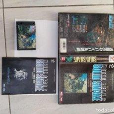 Videojuegos y Consolas: METAL GEAR 2 SOLID SNAKE MSX MSX2 COMPLETO JAPAN ORIGINAL 100%. Lote 246369960