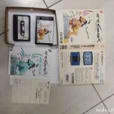 Videojuegos y Consolas: KONAMI'S SYNTHESIZER MSX MSX2 COMPLETO JAPAN ORIGINAL 100% KONAMI. Lote 246369985
