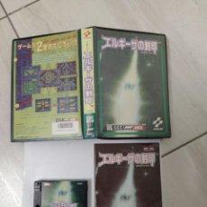 Videojuegos y Consolas: KING'S VALLEY II 2 VERSION MSX2 MSX MSX2 COMPLETO JAPAN ORIGINAL 100% KONAMI. Lote 246370060