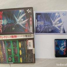 Videojuegos y Consolas: GRADIUS 3 NEMESIS 3 MSX MSX2 COMPLETO ORIGINAL 100% KONAMI. Lote 246370065