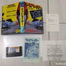 Videojuegos y Consolas: MAD RIDER MSX MSX2 JAPAN ORIGINAL 100% COMPLETO. Lote 246519380