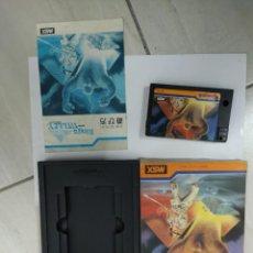 Videojuegos y Consolas: KING'S VALLEY MSX MSX2 COMPLETO JAPAN ORIGINAL 100% KONAMI. Lote 246520590
