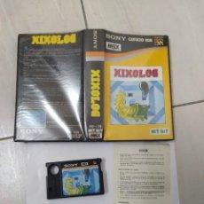 Videojuegos y Consolas: XIXOLOG MSX MSX2 VERSION ESPAÑA. Lote 246522435