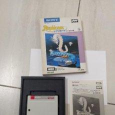 Videojuegos y Consolas: REPLICART MSX MSX2 COMPLETO JAPAN. Lote 246523195