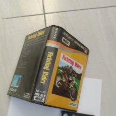 Videojuegos y Consolas: FIGHTING RIDER MSX MSX2 ORIGINAL 100% SONY. Lote 246547770
