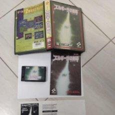 Videojuegos y Consolas: KING'S VALLEY II 2 VERSION MSX1 MSX MSX2 COMPLETO JAPAN ORIGINAL 100% KONAMI. Lote 246554710