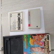 Videojuegos y Consolas: BACKGAMOON MSX MSX2 COMPLETO VERSION EUROPA SONY ORIGINAL 100%. Lote 247560615