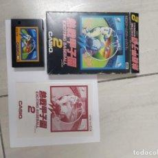 Videojuegos y Consolas: EXCITING BASEBALL CASIO MSX MSX2 COMPLETO JAPAN ORIGINAL 100%. Lote 247753730