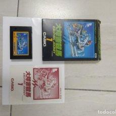 Videojuegos y Consolas: EXCITING JOCKEY CASIO MSX MSX2 COMPLETO JAPAN ORIGINAL 100%. Lote 247755135