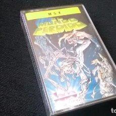 Videojuegos y Consolas: MSX, CLASSICO. Lote 248727660