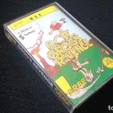 Videojuegos y Consolas: MSX, CLASSICO. Lote 248727895