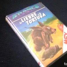 Videojuegos y Consolas: MSX, CLASSICO. Lote 248728310