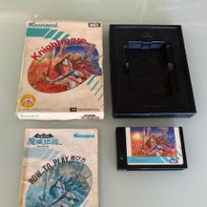 Videojuegos y Consolas: MSX - KNIGHTMARE KONAMI JAPAN COMPLETO (VER FOTOS). Lote 253080860