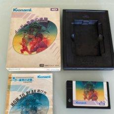 Videojuegos y Consolas: MSX - YIE AR KUNG-FU 2 - COMPLETO - KONAMI JAPAN. Lote 253108640