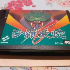 Videojuegos y Consolas: JUEGO DE MSX DE KONAMI 1987 SALAMANDER. Lote 253172210