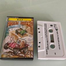 Videojuegos y Consolas: MSX - ROCK 'N' ROLLER (IMPECABLE). Lote 253674540