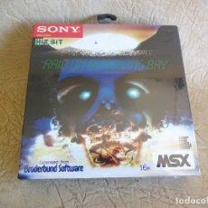 Videojuegos y Consolas: JUEGO ORIGINAL RIGHT ON BUNGELING BAY MSX NUEVO!! SIN ABRIR CON EL FILM ORIGINAL SONY 1984 HIT BIT. Lote 254322630