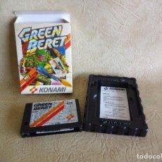 Videojuegos y Consolas: JUEGO ORIGINAL GREEN BERET MSX KONAMI AÑO 1987. Lote 254384455