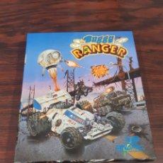 Videojuegos y Consolas: JUEGO MSX. Lote 254807495