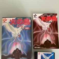 Videojuegos y Consolas: MSX2 - FIRE BIRD / HINO TORI (KONAMI). Lote 254927535
