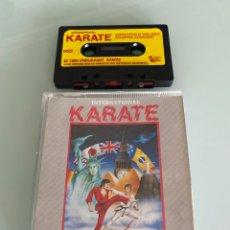 Videojuegos y Consolas: MSX - INTERNATIONAL KARATE / 1RA EDICIÓN UK (CARGA VERIFICADA). Lote 254945265