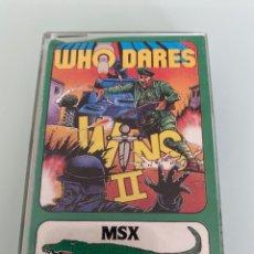 Videojuegos y Consolas: MSX - WHO DARES WINS II (COMMANDO). Lote 256030950