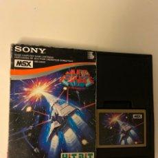 Videojuegos y Consolas: MSX - JUNO FIRST (KONAMI) - EDICIÓN ORIGINAL SONY. Lote 256063620