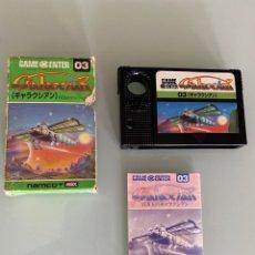 Videojuegos y Consolas: MSX1 - NAMCO GALAXIAN (COMPLETO) NAMCOT (VERSIÓN MSX1). Lote 257766620