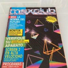 Videojuegos y Consolas: MSX CLUB - NÚMERO 13 (ABRIL 1986) ESPECIAL ENTREVISTAS DIRECTIVOS MSX ESPAÑOLAS. Lote 258946905