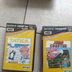 Videojuegos y Consolas: SOLO CAJAS TATICA + JUMP COASTER MSX MSX2 VERSION ESPAÑA , PARA COMPLETAR O RECAMBIOS. Lote 262035900