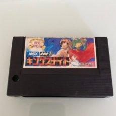 Videojuegos y Consolas: MSX - SQUARESOFT KING' KNIGHT (MEGA ROM). Lote 262406605