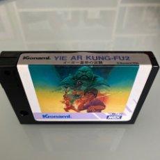 Videojuegos y Consolas: MSX - YIE AR KUNG-FU 2 KONAMI. Lote 262595765