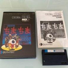 Videojuegos y Consolas: MSX - CHIMA CHIMA (COMPLETO). Lote 263684950