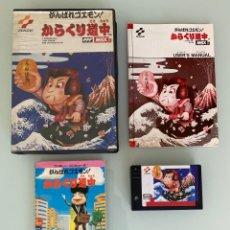 Videojuegos y Consolas: MSX2 - KONAMI SAMURAI (GANBARE GOEMON). Lote 263690445