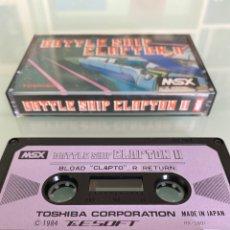 Videojuegos y Consolas: MSX - BATTLE SHIP CLAPTON II (T&ESOFT) - COMPLETO / CARGA VERIFICADA. Lote 263735915