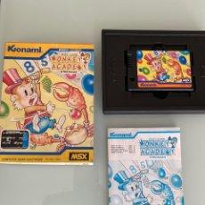 Videojuegos y Consolas: MSX - KONAMI MONKEY ACADEMY EURO COMPLETO. Lote 263754535