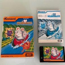 Videojuegos y Consolas: MSX - MOPIRANGER (EURO) Y COMPLETO - 100% ORIGINAL KONAMI. Lote 262253855