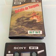Videojuegos y Consolas: MSX - BATALLA DE TANQUES / TANKS DUEL / LONESOME TANK - SONY / (CARGA VERIFICADA). Lote 265460134