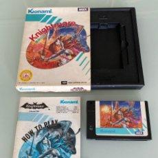 Videojuegos y Consolas: MSX - KNIGHTMARE (EURO) / KONAMI - COMPLETO. Lote 265891828