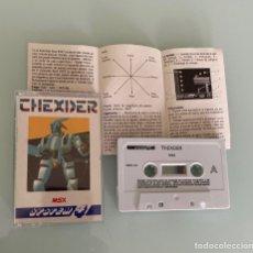 Videojuegos y Consolas: MSX - COMPILE THEXDER (COMPLETO) IMPECABLE!!. Lote 266319023