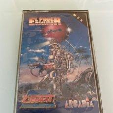 Videojuegos y Consolas: MSX - EL PODER OSCURO / PRECINTADO / (ARCADIA SOFTWARE) - ZIGURAT / NUEVO!!. Lote 267014739