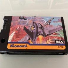 Videojuegos y Consolas: MSX - KONAMI SKY JAGUAR / CARTUCHO ROM. Lote 267603759