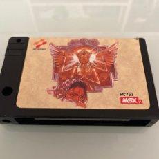 Videojuegos y Consolas: MSX2 - THE TREASURE OF USAS / KONAMI (MEGA ROM). Lote 267614499