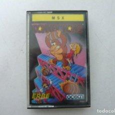 Videojuegos y Consolas: DONKEY KONG / MSX CINTA / VER FOTOS / RETRO VINTAGE CASSETTE. Lote 267817729