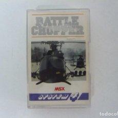 Videojuegos y Consolas: BATTLE CHOPPER / MSX CINTA / VER FOTOS / RETRO VINTAGE CASSETTE. Lote 267818354