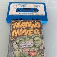 Videojuegos y Consolas: MSX - MANIC MINER (CARGA VERIFICADA). Lote 269258453
