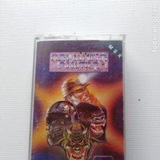 Videojuegos y Consolas: JUEGO MSX COMANDO QUATRO. Lote 269612773