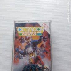 Videojuegos y Consolas: JUEGO MSX OCTAGON SQUAD. Lote 269613398